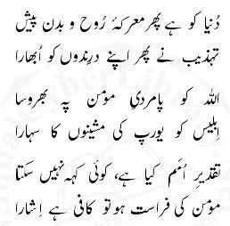 Asim Iqbal 2nd Islamic Downloads | Download Free Islamic